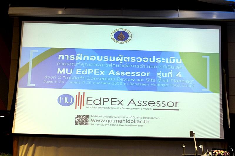 MU_EdPEx_Assessor_Gen_4_20160224-26_01