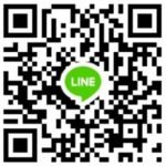 CHE_Line_Group_2016