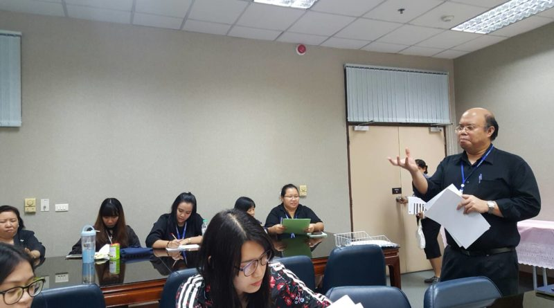 การประชุมเพื่อติดตามการจัดการกระบวนการตามแนวทาง EdPEx