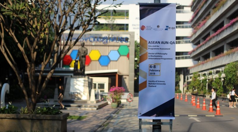 ASEAN AUN-QA Site Visit for Ph.D. inBiochemistry
