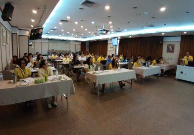 ประชุมชี้แจงการจัดทำ SAR เยี่ยมภาควิชา 2562