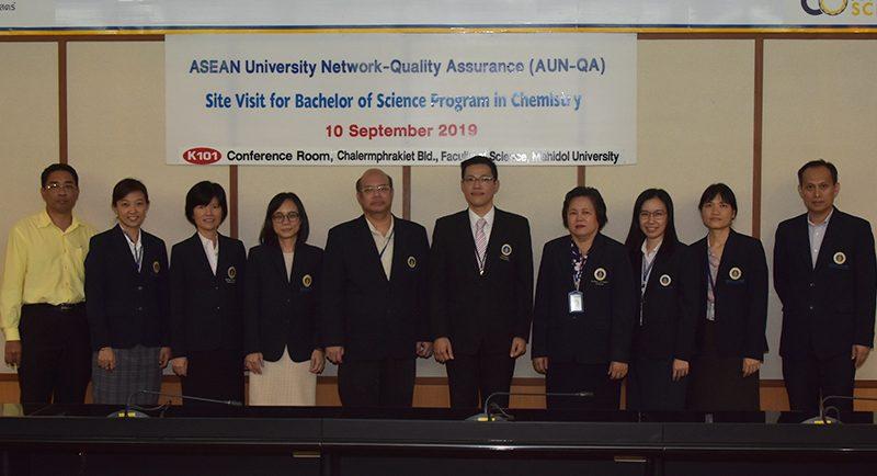 หลักสูตรเคมี ระดับปริญญาตรี รับการประเมิน MU AUN-QA v2
