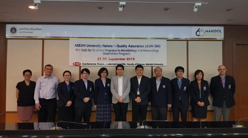หลักสูตรจุลชีววิทยา รับการตรวจประเมิน MU AUN-QA